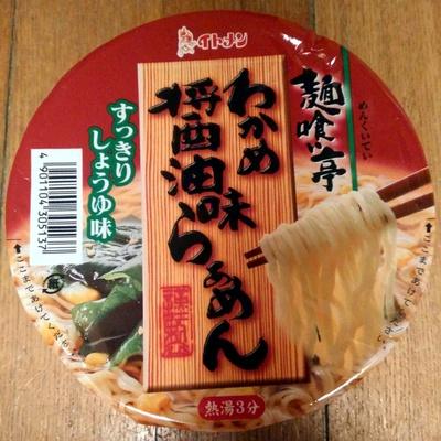 """à'?à?‹à'?醤油à'‰à??à'?à'"""""""